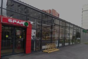 Владелец закрывшихся сетей Spar и «Семья» «Интерторг» объявлен банкротом