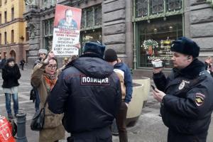 В Петербурге завершилось расследование убийства ЛГБТ-активистки Елены Григорьевой