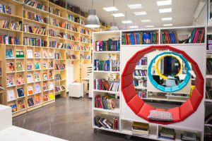 В библиотеке Гоголя 14 февраля проведут книжную вечеринку в формате быстрых свиданий