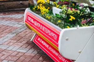 В «Бертгольд-центре» поставили морозильную камеру с «маленькими трагедиями» петербуржцев. Это истории читателей «Бумаги»