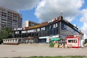 На юге Петербурга снесут здание советского кинотеатра «Слава». На его месте построят высотный ТЦ — местные жители этим недовольны