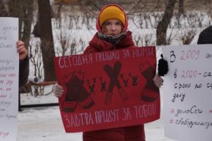 Смольный согласовал митинг в поддержку фигурантов дела «Сети» в парке Екатерингоф