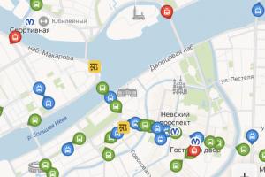 «Яндекс.Транспорт» и «Яндекс.Карты» объединили в одно приложение
