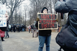 В парке Екатерингоф прошел митинг в поддержку фигурантов дела «Сети». Обновлено