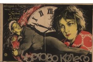 «Дом Кино» бесплатно покажет фильмы, снятые в Петербурге и Ленинграде