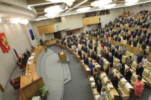 Депутаты одобрили поправки в Конституцию. Обновлено