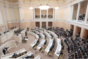 Законодательное собрание Петербурга поддержало поправки в Конституцию. Против проголосовало четверо депутатов