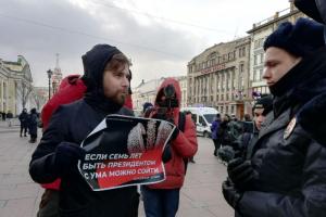 В Петербурге на акции против поправок в Конституцию задержали трех человек