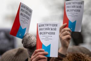 Более 350 ученых, журналистов и юристов подписали обращение против обнуления сроков Путина