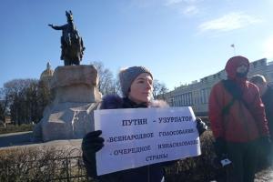 В Петербурге отменили митинг против поправок в Конституцию из-за коронавируса