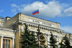 Банк России сохранил ключевую ставку на уровне 6 % годовых