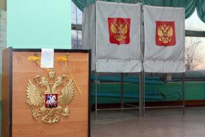 Голосование по поправкам в Конституцию могут перенести на июнь из-за коронавируса, пишут «Ведомости»