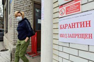 Где лечат коронавирус и что происходит в больницах Петербурга