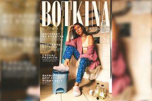 Петербургский дизайнер на карантине создал обложки для журнала Botkina Covid Fashion — с фотографиями из палаты и шутками про коронавирус