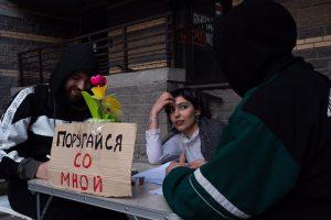 Как художница проводит в петербургских дворах акцию против домашнего насилия. Она предлагает местным жителям поругаться с ней и обсудить конфликты в семье