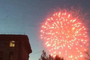 Фейерверк в честь 9 мая впервые запустили в Парке Победы