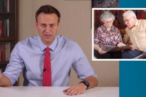 Петиция Навального «Пять шагов для России» набрала 100 тысяч подписей на сайте РОИ. Теперь ее рассмотрят на федеральном уровне