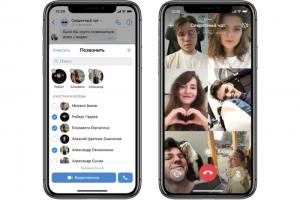«ВКонтакте» запускает групповые видеозвонки. Пока в них могут участвовать до восьми человек