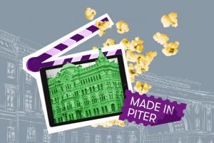 Блогеры из TikTok записали ролики с отсылками к «Брату», «Лету» и другим петербургским фильмам. Посмотрите их видео ко Дню города! 🎬