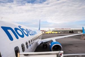 Лоукостер «Победа» возобновит полеты по России с 1 июня