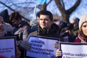 Петербургских активистов оштрафовали за лозунги «Россия будет свободной» и «Путина в отставку» на пикете памяти Немцова. Суд решил, что они не соответствуют теме акции