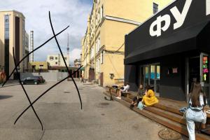 «Футура» откроет в «Ленполиграфмаше» двухэтажный бар