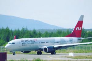 Авиакомпания «Северный ветер» отменила десятки рейсов. В соцсетях массово жалуются, что не могут вернуть деньги