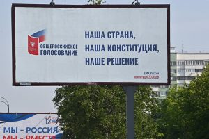 Петербургских бюджетников массово принуждают идти на голосование по Конституции, а волонтеров просят рассказывать пенсионерам о поправках