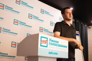 У председателя «Альянса учителей» в Петербурге прошли обыски по уголовному делу о неуважении к суду