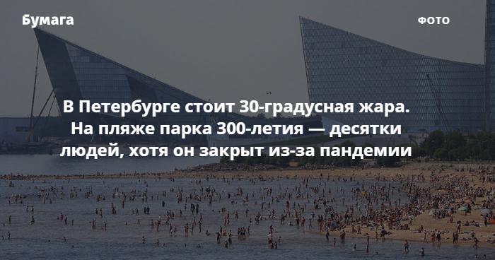 paperpaper.ru