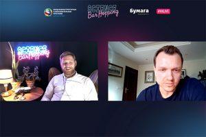 Присоединяйтесь к нашему второму фестивалю Science Bar Hopping Online 14 июня. Эксперты расскажут о полете Crew Dragon, 5G и других технологиях, меняющих мир
