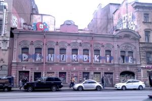 Смольный согласовал передачу особняка Турчаниновой на Васильевском острове под гостиницу