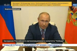 «Понимаю и тех, кто проголосовал против». Путин обратился к россиянам по поводу поправок к Конституции