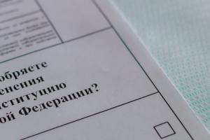 Обновленную Конституцию после внесения поправок опубликовали под названием «Конституция президента»