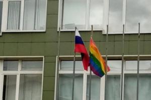На школу в Шушарах повесили радужный флаг. Администрация учреждения назвала это диверсией и обратилась в полицию