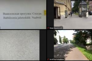 «Бумага» показывает спектакль фестиваля «Точка доступа» — это Zoom-конференция с незнакомцами, которые гуляют по Таллину, Нарве и Петербургу