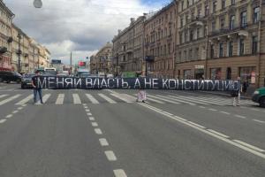 На Невском проспекте активисты перекрыли движение, растянув на дороге баннер «Меняй власть, а не Конституцию»