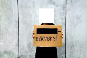 Арт-группа «Уродины» провела акцию против цензуры — активисты сфотографировались с плакатами, на которых закрасили часть слов