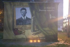 В Петербурге создают «школу патриотического граффити». Идею поддерживают в Смольном и Заксобрании