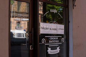 Вице-губернатор Петербурга рассказал, при каких условиях откроется общепит и разрешат ли экскурсии по городу