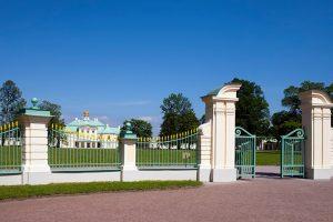 В парках Петербурга отменили часть льгот и повысили цены. Что известно о новом режиме работы «Павловска», «Петергофа» и Ботсада