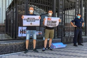 Как ростовские наркополицейские бежали в Украину и задумались о карьере правозащитников