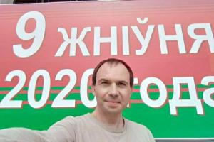 Петербуржца, пропавшего в Беларуси во время протестов, нашли в изоляторе на Окрестина. Его обещают отпустить в течение трех дней