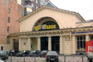 В здании бывшего Приморского рынка откроется фуд-холл Balagan от экс-совладельца Italy Group