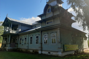 В Сомине отреставрируют усадьбу XIX века. Конкурс объявят до конца года
