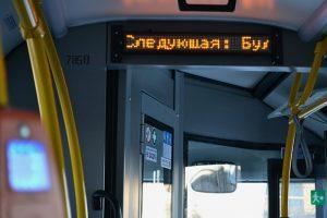 В Петербурге и Москве могут создать единую систему оплаты проезда и парковок