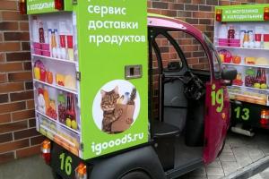 Петербургский сервис доставки продуктов iGooods планирует выход в Европу и расширение до 40 регионов России