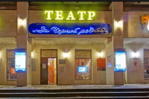 Смольный выделит субсидии 23 независимым театрам, которые не получили поддержку летом