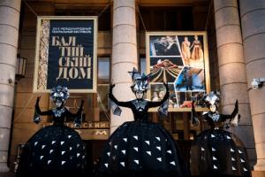В октябре в Петербурге пройдет театральный фестиваль «Балтийского дома». На нем покажут 16 спектаклей