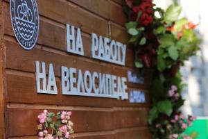 В Петербурге пройдет акция «На работу на велосипеде». Участники получат подарки и скидки в кофейнях, супермаркетах и веломагазинах